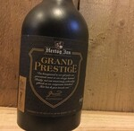 Grand Prestige Hertog Jan Kruik